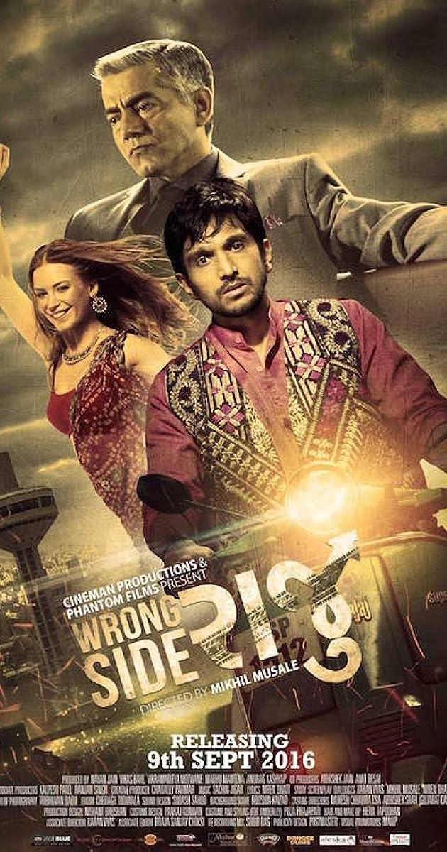 karsandas gujarati full movie download 2017