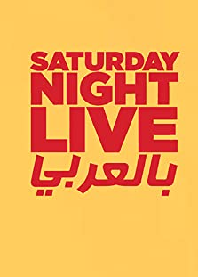 Saturday Night Live Arabia (2016– )