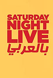 Saturday Night Live Arabia Poster