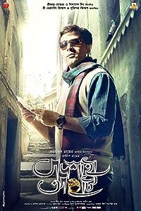 Movie old download Badshahi Angti India [XviD]