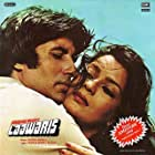 Amitabh Bachchan and Zeenat Aman in Laawaris (1981)