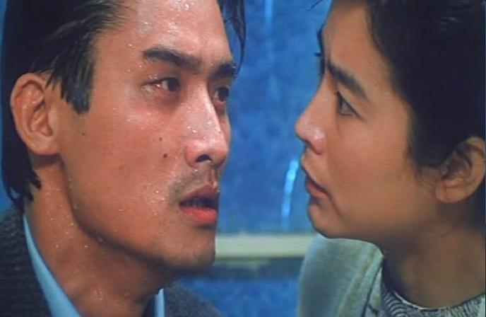 Tony Ka Fai Leung and Brigitte Lin in Duet ming ga yan (1987)