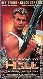 Last Flight to Hell (1990) Poster