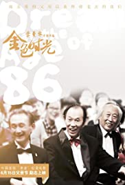 Dream at the Age of 86 Poster