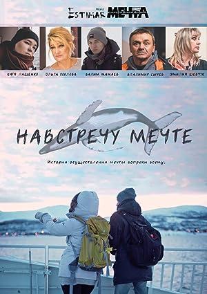 Navstrechu Mechte film Poster