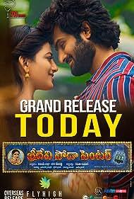 Sridevi Soda Center (2021) DVDScr Telugu Full Movie Watch Online Free