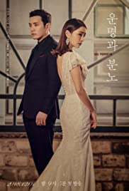 Woonmyunggwa Boonno Poster