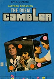 The Great Gambler 1979 Hindi Movie AMZN WebRip 400mb 480p 1.4GB 720p 4GB 9GB 1080p