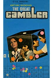 The Great Gambler