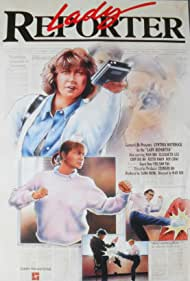 Cynthia Rothrock in Shi jie da shai (1989)