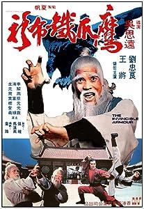 PC hd movies 720p download Ying zhao tie bu shan by Tso Nam Lee [mp4]