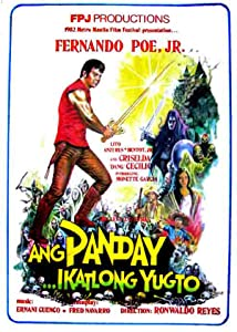 Ang panday: Ikatlong yugto movie download