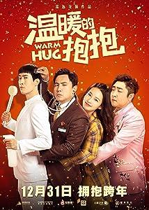 Warm Hug (2020)