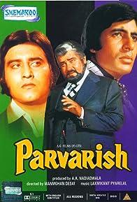 Primary photo for Parvarish