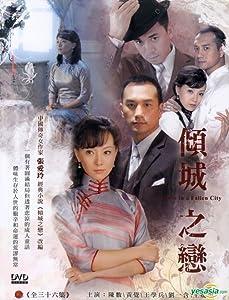 Movies hd watch online Qing cheng zhi lian by Ann Hui [720x480]