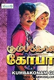 Kumbakonam Gopalu () filme kostenlos