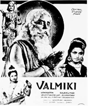 Biography Valmiki Movie