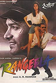 Jackie Shroff, Urmila Matondkar, and Aamir Khan in Rangeela (1995)