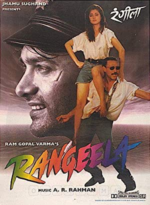 Aamir Khan Rangeela Movie
