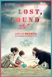 Watch Movie Lost, Found (2018)
