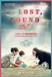 Watch Movie Lost, Found (Zhao dao ni) (2018)