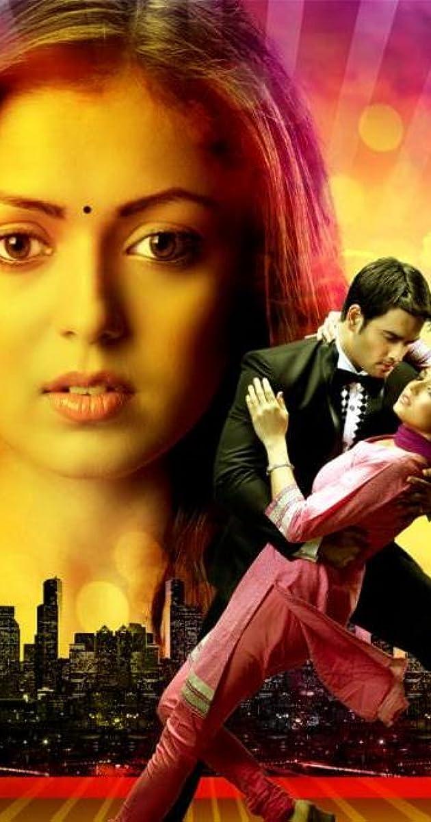 Madhubala - Ek Ishq Ek Junoon (TV Series 2012– ) - Cast