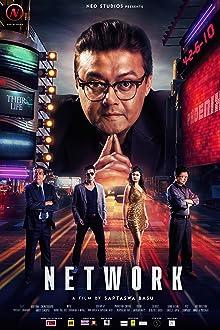 Network (2019)