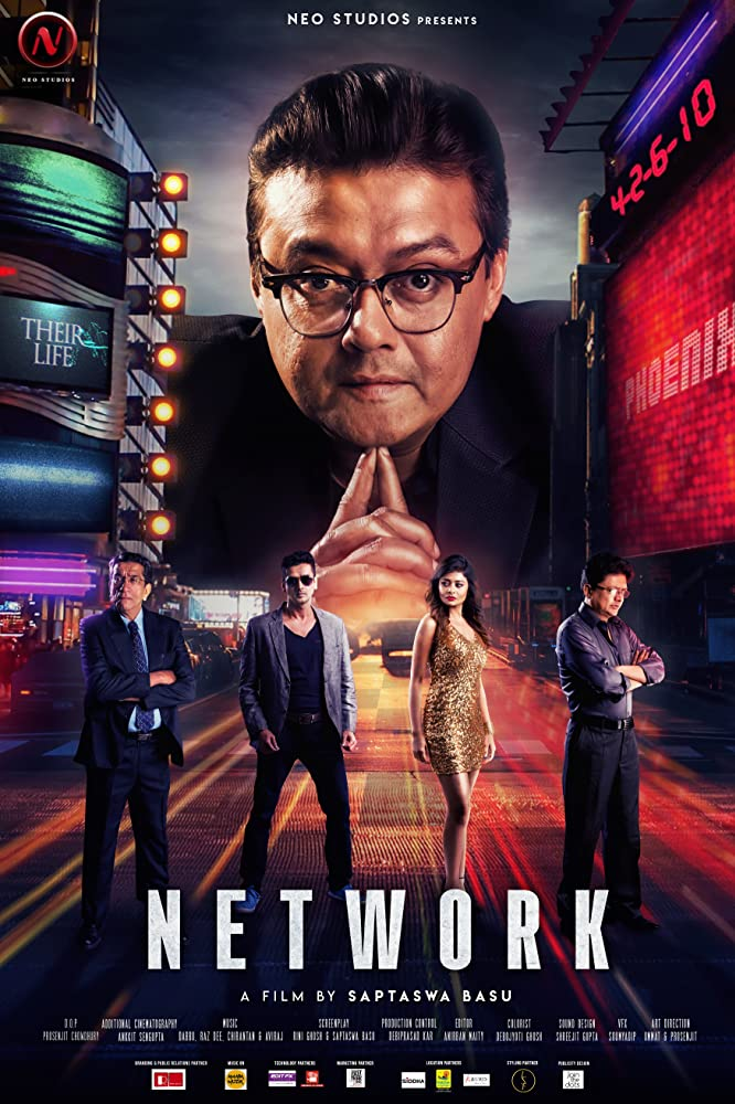 Network (2019) Bengali Full Movie WEB-Rip – 480P | 720P – x264 HC ESub – 1.4GB – Download
