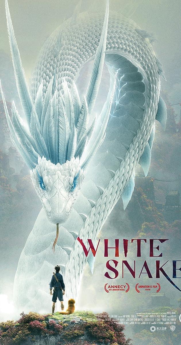 Subtitle of White Snake