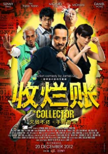 Watch new pirates movies The Collector Malaysia [2k]