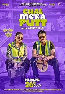 Chal Mera Putt (2019)