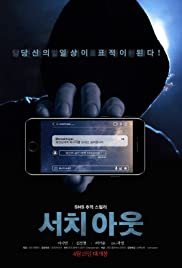 Search Out Poster
