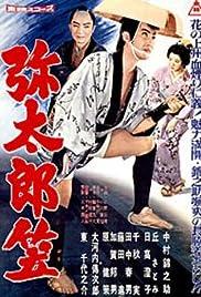 Yataro's Sedge Hat Poster
