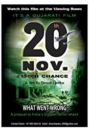 20th November Chhelo Chance: What Went Wrong