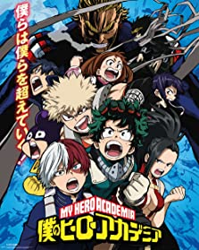 My Hero Academia (TV Series 2016)
