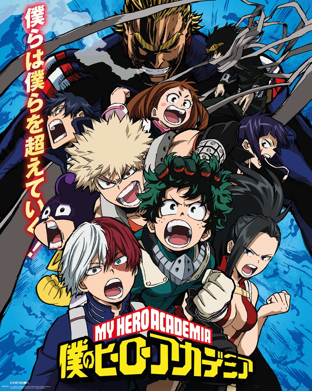 My Hero Academia Tv Series 2016 Imdb