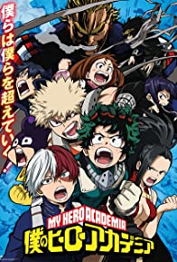 Primary photo for My Hero Academia