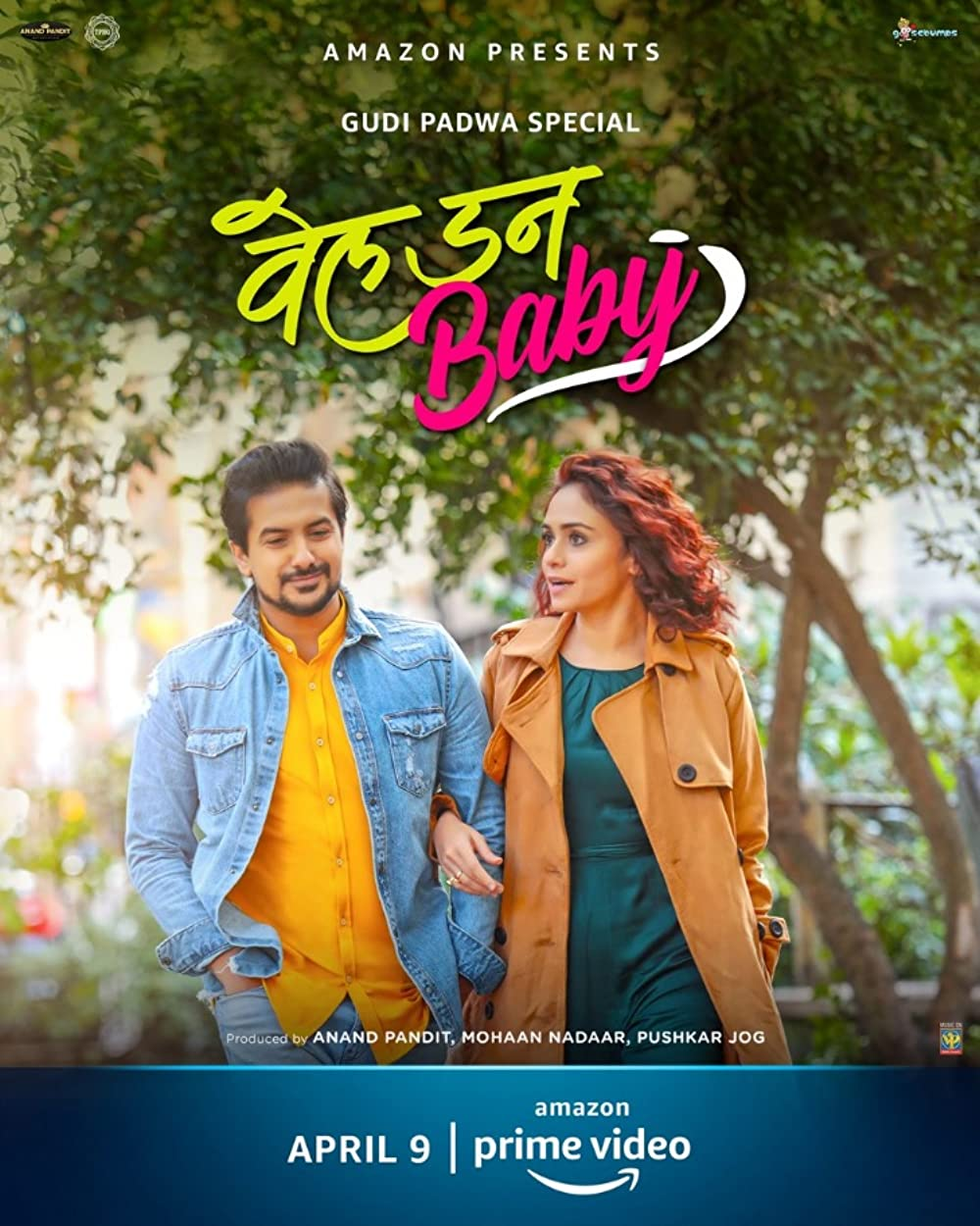 Well Done Baby 2021 Marathi 720p AMZN HDRip ESubs 700MB Download