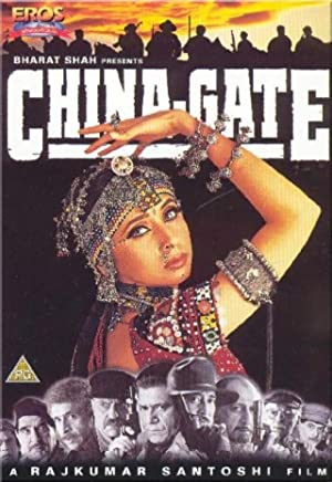 Western China Gate Movie