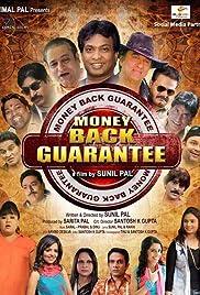 Money Back Guarantee Poster