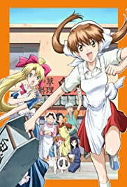 Ramen Fighter Miki Poster