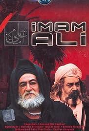Imam Ali Poster - TV Show Forum, Cast, Reviews
