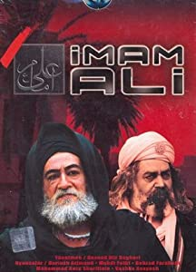 Psp movie direct download Imam Ali by Shahriar Bahrani [hddvd]