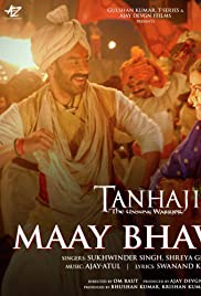 Sukhwinder Singh & Shreya Ghoshal: Maay Bhavani