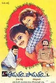 Aaduthu Paaduthu Poster