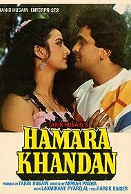 Hamara Khandaan (1988)