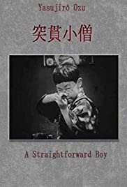 Straightforward Boy Poster