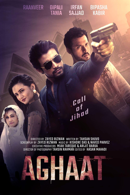 Aghaat 2021 S01 Hindi Complete Watcho Originals Web Series 480p HDRip 330MB Download
