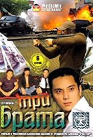 Tri brata (2000)
