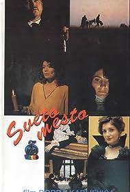 Sveto mesto (1990)